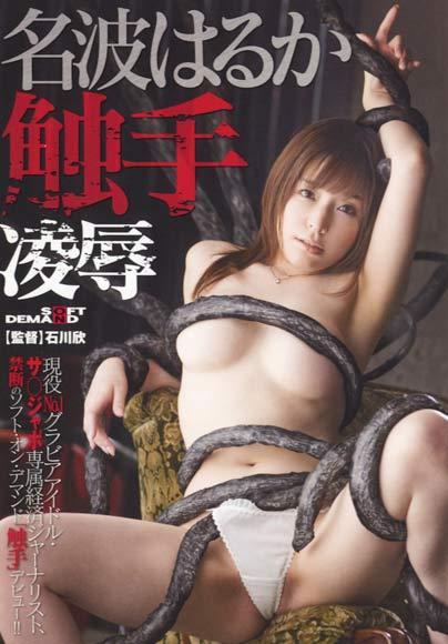 Former-AV-idol-Haruka-Nanami-by-ohfree.net-35 Japanese actress, a former AV idol Haruka Nanami 名波 はるか nude sexy