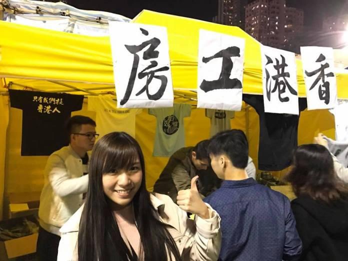 Yau-Wai-Ching-nude-sexy-photos-leaked-018-by-ohfree.net_ Hong Kong politician 游蕙禎 Yau Wai-Ching nude sexy photos leaked