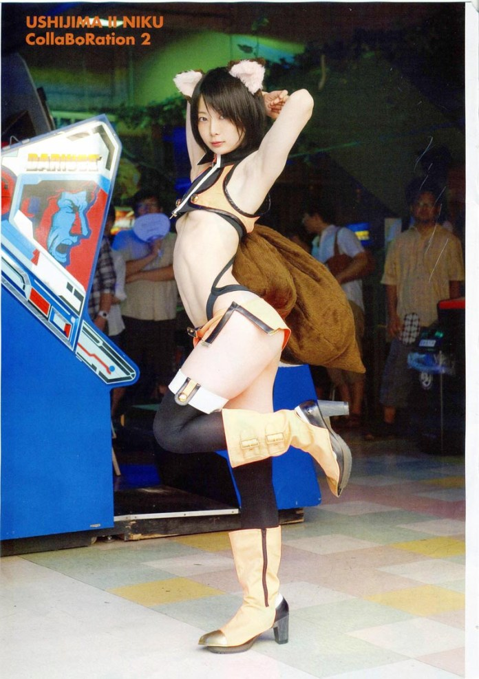 Ushijima-nude-sexy-photos-leaked-021-from-sexvcl.net_ Cosplay girl Iiniku Ushijima nude sexy photos leaked