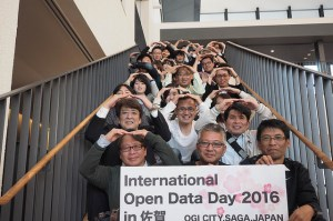 okfn.jp, Open Data Day 2016,