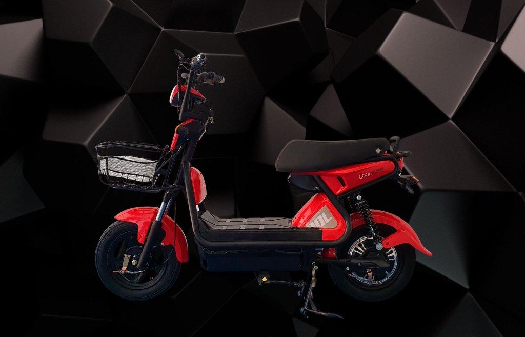 Megabike Power moto elétrica usada