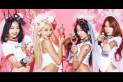 Sistar Shake it teaser
