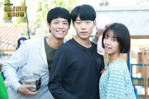 Leads Park Bo Gum, Ryu Joon Yeol and Hyeri.