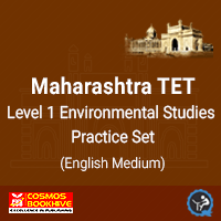 Maha-TET-2015-Environmental-Studies-Level-1-Mock-Test-Series