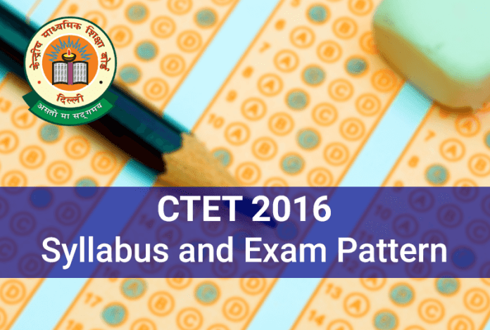 CTET-Syllabus-Exam-Pattern-2016