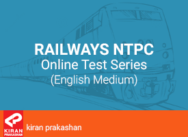Railways-Exam-Numerical-Ability-Mock-Test-Series