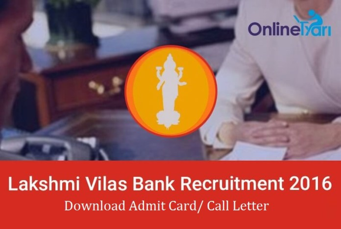 Download LVB Admit Card Call Letter 2016