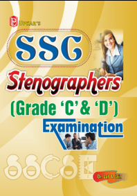 Stenographer Grade C and D Examination for SSC