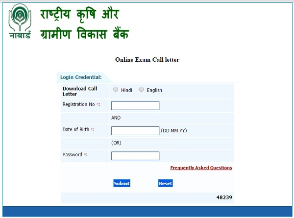 Download-NABARD-Admit-Card-2016