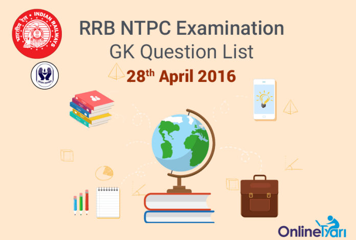 RRB-NTPC-GK-Exam-Questions-28-April-2016