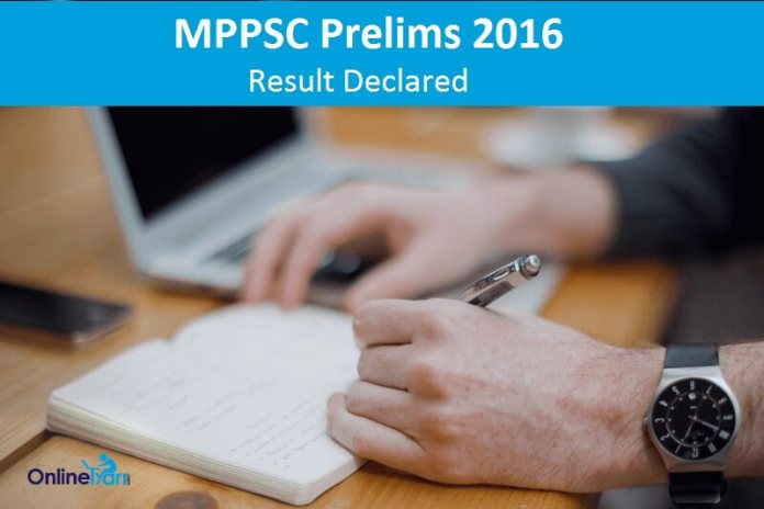MPPSC Result 2016 MPPSC State Services Prelims Examination