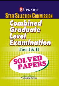 SSC CGL Tier 1 Mock Test Series Upkar Prakashan