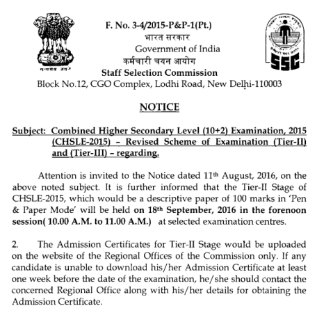 SSC CHSL 2015: Revised Exam Pattern