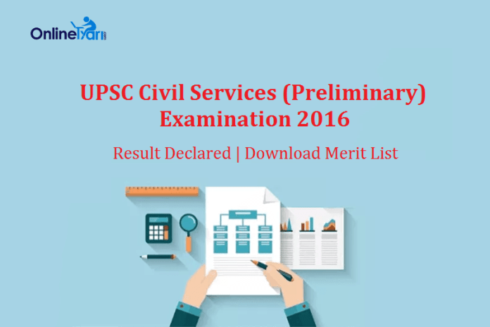 IAS-Prelims-Result-2016-Merit-List