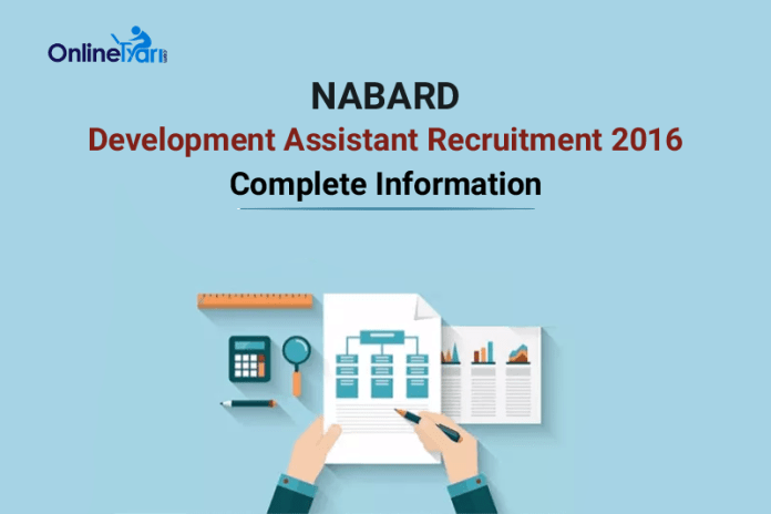NABARD-Development-Assistant-Recruitment-2016