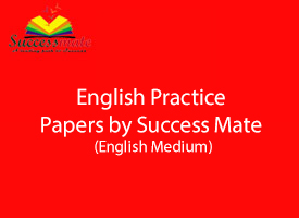 English Practice Papers