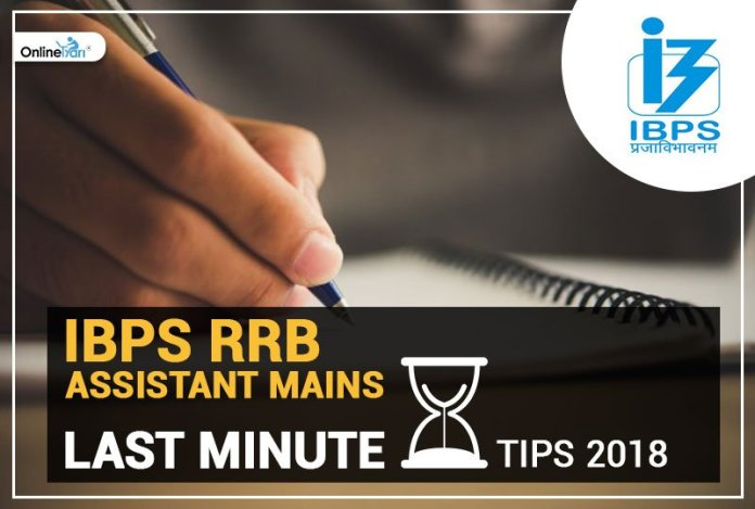 IBPS RRB Assistant Mains Last Minute Preparation Tips 2018