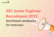 SSC Junior Engineer Result