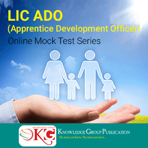 LIC ADO Online Mock Test Series KG