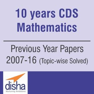 CDS Maths