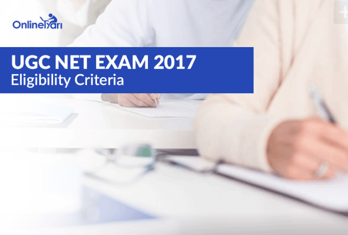 Changes in UGC NET Exam 2017 Eligibility Criteria: Read now