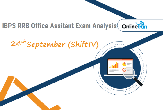 IBPS RRB Assistant Exam Analysis, 24th September Shift 4