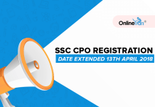 SSC CPO Registration Date Extended – 13th April 2018