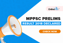 MPPSC State Service Prelims 2018 Result Declared - Check Now