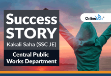 SSC JE Success Story: Kakali Saha (Central Public Works Department)