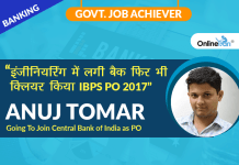 IBPS PO 2017 Success Story: Anuj Tomar