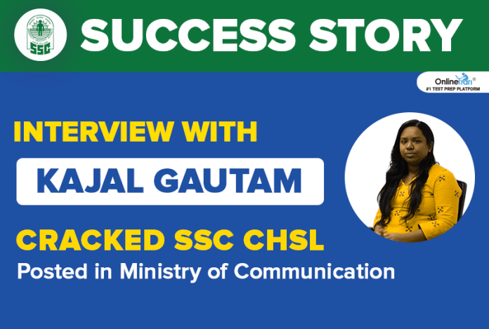 SSC CHSL Success Story: Kajal Gautam ( Joined Ministry of Communication)