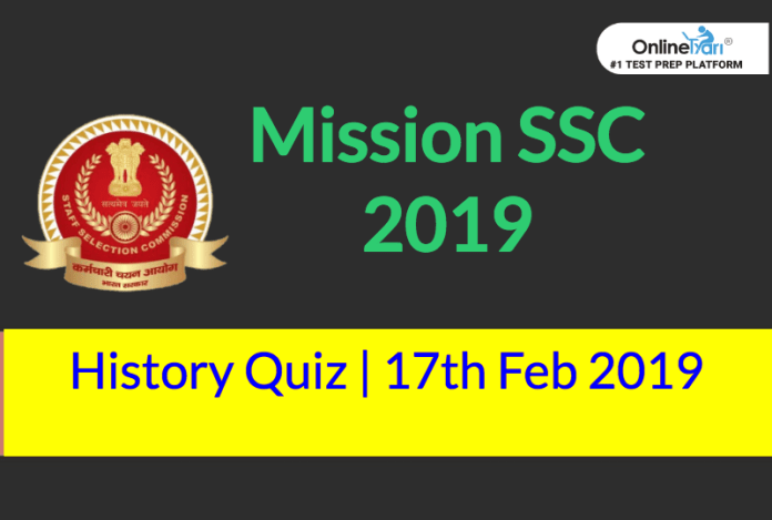 Mission SSC 2019: History Quiz | 17th February 2019