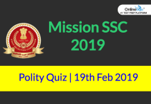Mission SSC 2019: Polity Quiz | 19th February 2019