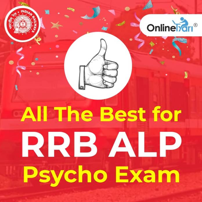 All The Best for RRB ALP Psycho Test!!