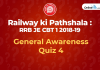 general awareness quiz 4