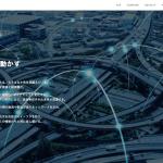 物流プラットフォームのオープンロジ コーポレートサイトをリニューアル