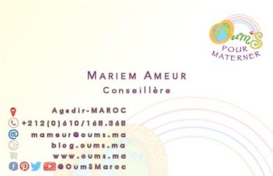 carte de visite M Ameur