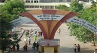 Government Medical College Surat