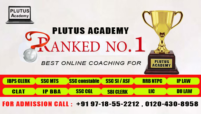 Top bank exam coaching centers in raipur