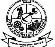 Engineering college in Erode