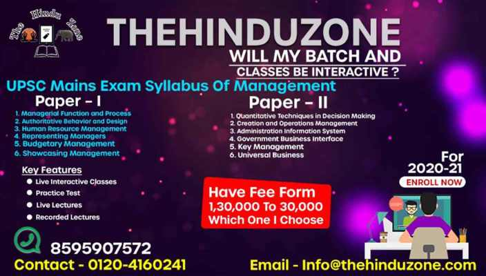 Management Syllabus 2020-21