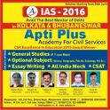 Teachers at top IAS coaching of Kolkata