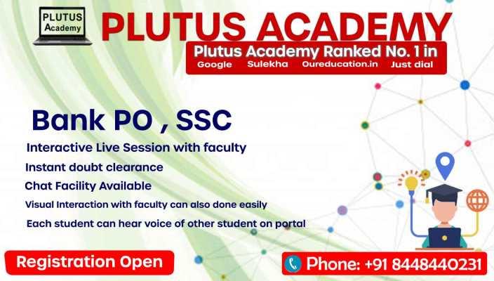 Plutus academy