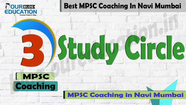 Top MPSC Coaching In Navi Mumbai