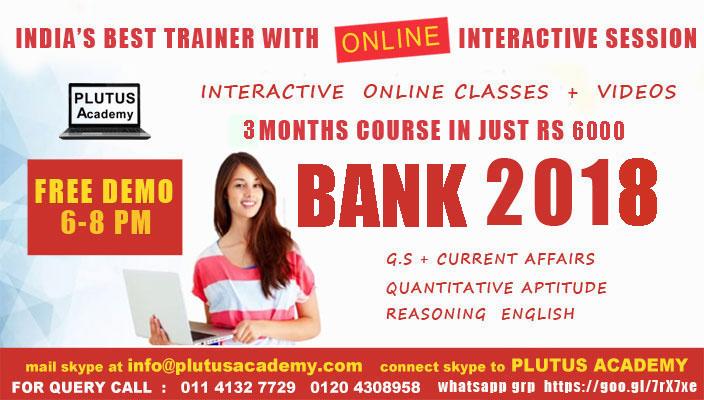 Top Bank Exam Coaching Centers In Mysore