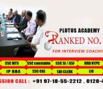 Best Coaching Center of LAW Interview in Delhi