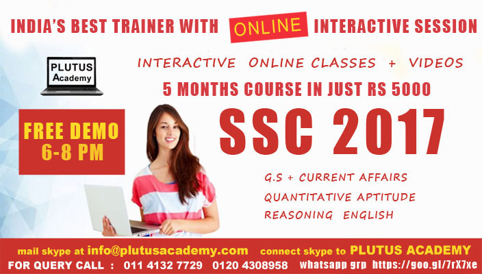 TARA Institute For SSC Coaching In Rohini Delhi