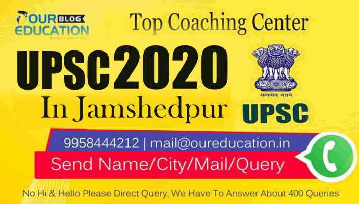 Top Civil Services Coaching in Jamesdpur