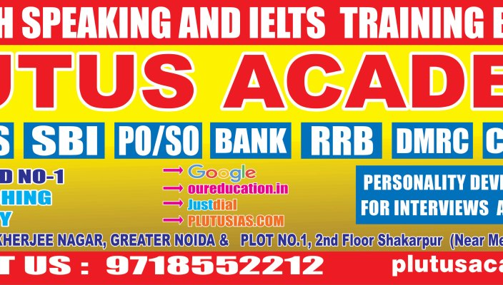 Plutus academy is not Chemistry coaching at Patna but a career option if Government Jobs are in mind