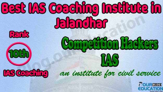 Top UPSC Coaching Institutes in Jalandhar
